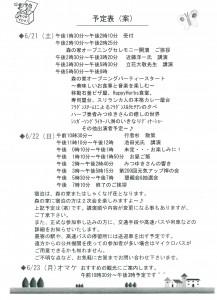2014-05-07 10.29.39